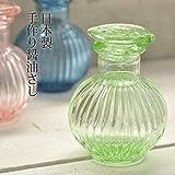 Yamani Pottery - Botella japonesa para salsas, de cristal hecho a mano de estilo...
